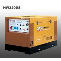 DENOH/电王 HW320DS热销柴油发电电焊两用机 发电焊机 发电机焊机一体 日本电王精密