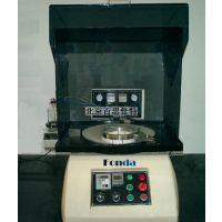 xt56735高精密平面抛光机(不含研磨盘)