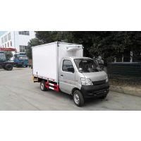 湖北省随州市现生产小型长安牌冷藏车