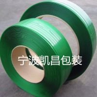 塑钢带厂家、pet绿色打包带、北仑、鄞州、江北、1608PET塑钢带