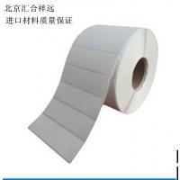 收银机专用标签 热敏标签纸40*30热敏标签纸 厂家促销