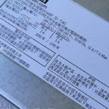 071-000-036 SGA005 1100W VNX5200 EMC磁盘阵列柜柜电源模块