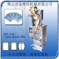 金维特厂家批发KT-160YS 多功能复合薄膜自动制袋计量灌装液体洗涤剂包装机械(可选袋形)