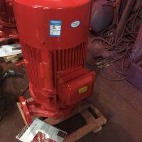 直销xbd4-10-hy消防泵xbd5/10-hy上海线切恒压-泵