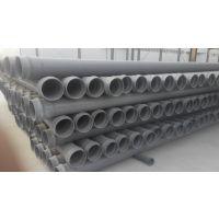pvc管材销售价格 pvc给水管市场上水管