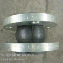 供应DN200 PN1.6不锈钢耐腐蚀橡胶接头 双球体想家接头生产厂家