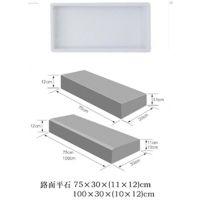 晶通模盒(图) 水泥路平石模具 上海平石模具