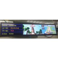 条屏科技定制28寸条形液晶广告机TPM-280 商场传媒广告长条形液晶屏显示器