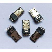 三星11P MICRO公头——MICRO USB 11P公头加长主体迈克公头