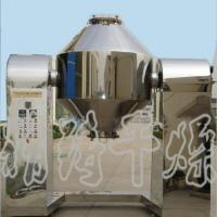 连续式SZG双锥回转真空真空干燥机 双锥回转干燥设备精铸牌