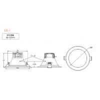 Osram/欧司朗晶享筒灯3.5寸 LED 5.5W/830/840/865 400lm/410