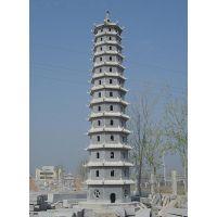 七层青石宝塔作用厂家九层石雕塔定做价格