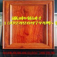 铝合金衣柜型材 瓷砖橱柜铝材 铣型拉手 铝合金橱柜铝材