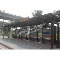城市候车亭批量制作 候车亭厂家供应新款公交站台