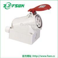 富森供应冷藏集装箱工业插座 4孔32A明装固定插座 3H IP67