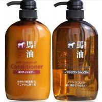 日本熊野马油保湿去头皮护发素 港货批发鸿威