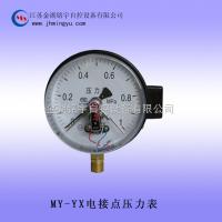 电接点压力表-压力仪表