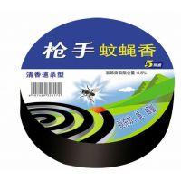 【山东蝇香厂家批发价格 多种优质固体无烟蝇香】价格_厂家