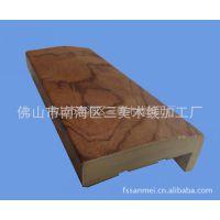 供应贴皮门套线、实木贴皮木线条、实木涂装贴皮木线条