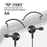 原装聆动A6金属耳挂式手机MP3电脑耳机超重低音苹果HIFI耳麦批发