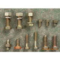 专业生产高强外六角螺栓 30栓系列 订做各种异型件