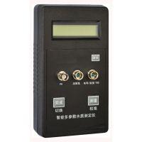 (HT-CM-04A) 智能多参数水质测定仪
