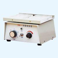 供应微量振荡器 MM-1振荡器微量 ZW-A微量血清振荡器 厂家直销
