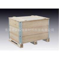 石碣供应 特价 免检出口木箱,消毒熏蒸木箱,各类木箱