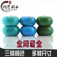 优化绿松石算盘珠 配珠 优化偏绿 偏蓝 美国高蓝 DIY配饰