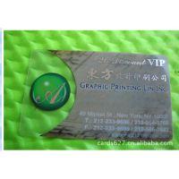 PVC透明卡,高档透明卡,透明名片,VIP透明卡,透明会员卡
