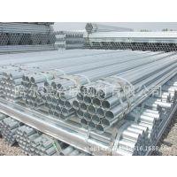 黑龙江镀锌钢管 Q235B热镀锌钢管价格 优质镀锌钢管批发供应