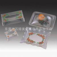 工厂直批精致透明亚克力水果盘,压克力糖果盘,家居有机玻璃产品