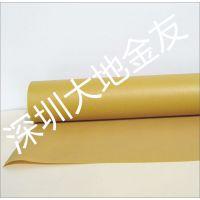 环保进口炮底纸 橡皮布滚筒底砂炮纸 衬垫代理加盟印刷耗材满包邮