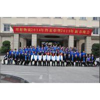 集装箱出口运输公司 中港柜车流程 热线13430432935