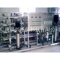 厂家直销 济南市3吨化妆品用水设备 纯净水设备 品质保证