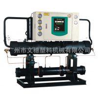 专业生产冷水机 开放式冷水机 20HP开放式冷冻机 制冷设备冷冻机