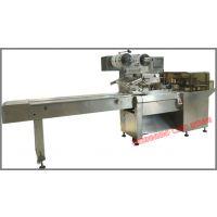 SGM060-3A-P高速包装机