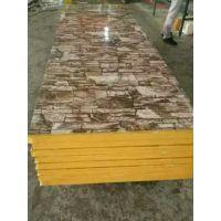 广州市美粤建材有限公司,石纹夹芯板,生产厂家直销价