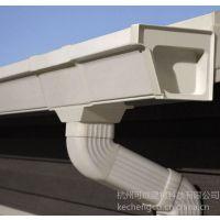 丽水铝合金雨水槽K型《工厂》18268002075