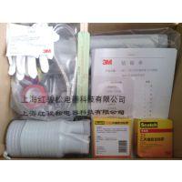 3m电缆终端头*瑞侃终端头*上海红骏松电器科技有限公司