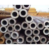 凯博钢管、哈尔滨20#厚壁钢管厂、非标20#厚壁钢管厂