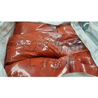 河南汇祥太原、西安、成都、昆明130彩色沥青专用色粉