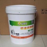 合轩供应-40至-70℃低温润滑脂低温防冻、润滑、防锈、抗冰雪、抗磨