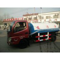 山东邹平县吸粪车价格!8立方吸粪车多少钱?
