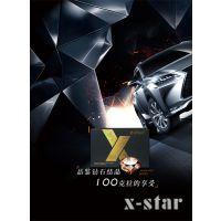 X-STAR镀晶怎么样?宝马X5漆面镀晶施工,壹捷带您认识真正的镀晶