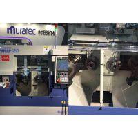 日本村田muratec公司CCMT上展出双主轴(工位)双刀塔车床