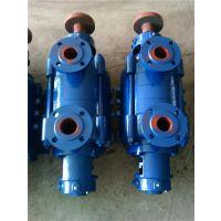 忆华水泵(图)_GC泵2GC-5X5_GC泵