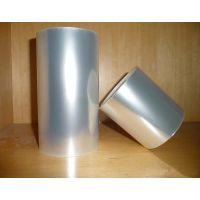 PET离型膜,透明耐高温PET离型膜,厂家批发价格