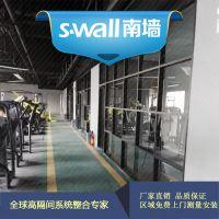 南墙承接深圳平湖84款成品玻璃隔断 单层铝型材安装