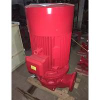XBD3.7/10-80L 变3cf厂家 水泵求购 消防泵 上海江洋